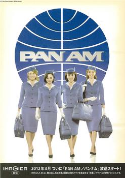 PANAM番宣brochure表.jpg